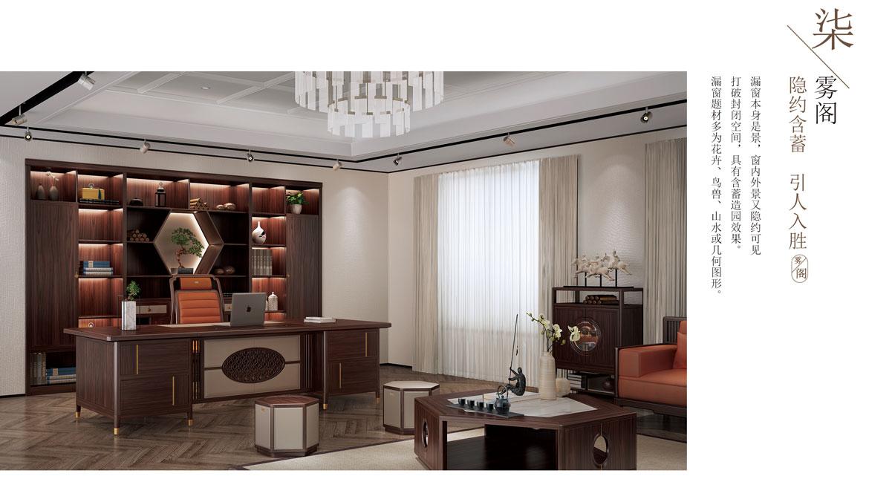 新中式实木办公家具,青睐因为它是国魂